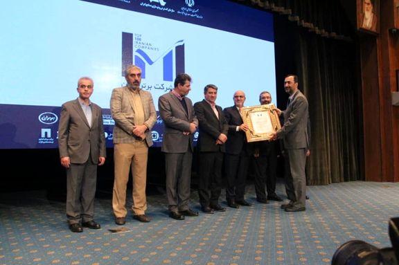 رتبه نخست هلدینگ خلیج فارس در میان صد شرکت برتر کشور