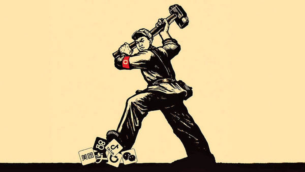 عواقب سرکوب تکنولوژی در چین