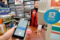 رونق تجارت الکترونیک در مالزی
