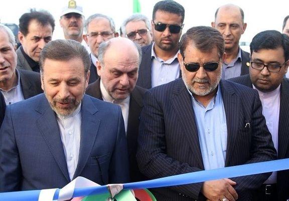 دومین مرکز فضایی کشور در قشم افتتاح شد