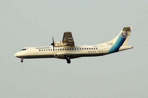 چه عواملی منجر به سقوط هواپیمای تهران-یاسوج شد؟