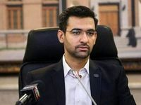 نظر وزیر ارتباطات در خصوص فیلتر شدن تلگرام