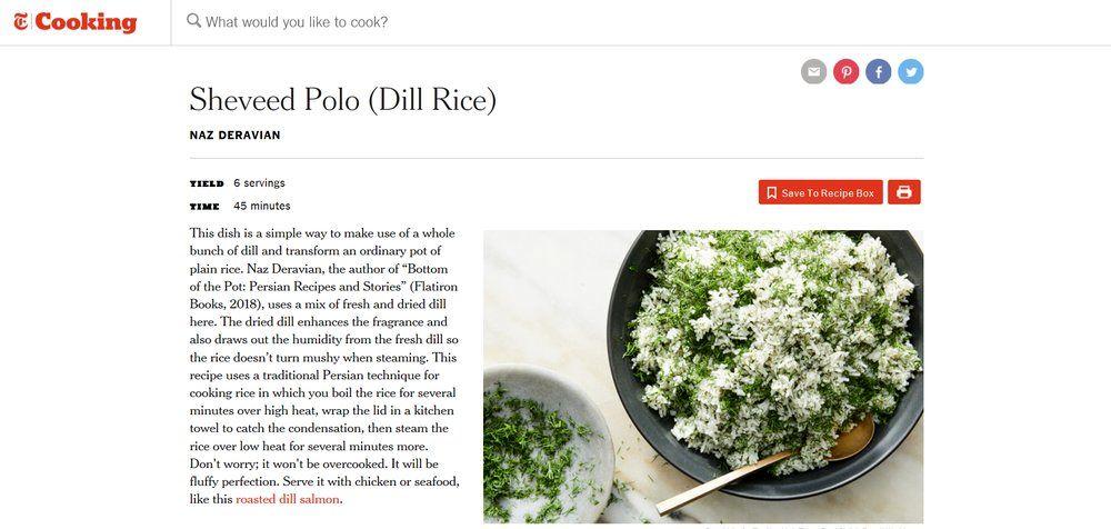 تبلیغ شویدپلو و خواص آن در سایت خبری نیویورک تایمز +عکس