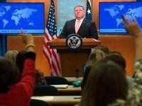 موضع بیسابقه آمریکا درباره عربستان