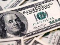 افزایش محسوس فروشندگان در بازار ارز