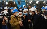 بازدید رییس مجلس شورای اسلامی از شرکتهای گروه فولاد مبارکه