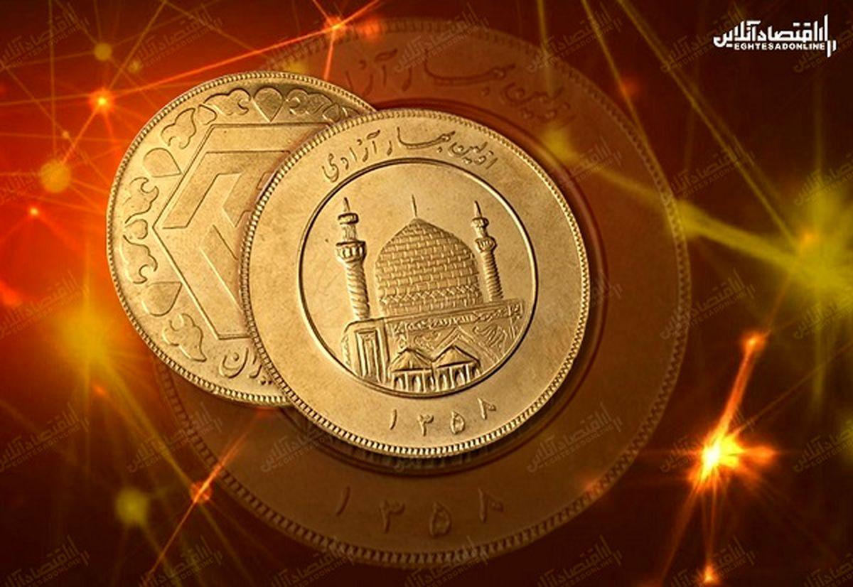 ۵۵۰هزار تومان؛ کاهش حباب سکه
