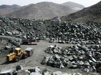 ۴۰۰میلیون تن؛ کشف ذخیره قطعی سنگ آهن