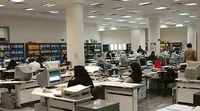 ادارات و مدارس تهران فردا تعطیل است؟