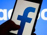 استخدام هزار نفر برای مقابله با سوءاستفاده در فیسبوک