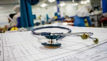 هیچ مانعی برای بیمه شدن افراد در کشور وجود ندارد