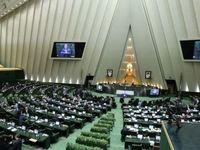 مجلس فردا درباره درخواست وزیر بهداشت تصمیم میگیرد