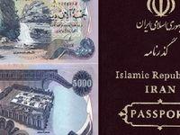 لغو هزینه ویزا میان کردستان و سلیمانیه عراق