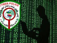دستگیری ارسال کننده ایمیلهای دردساز یک شرکت