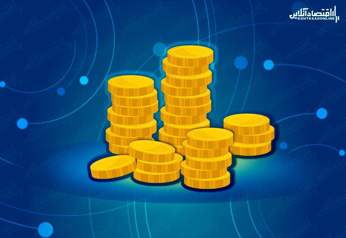 حباب سکه کاهش پیدا کرد
