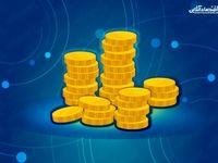قیمت سکه چرا گران شـد؟!
