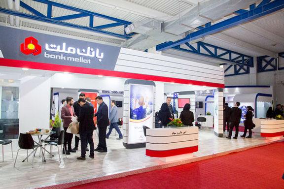 حضور فعال بانک ملت در نمایشگاه بین المللی بورس، بانک و بیمه