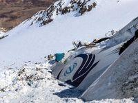 پایان عملیات  جستوجوی سانحه هواپیمای تهران-یاسوج