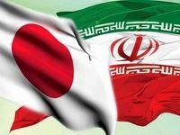 ژاپن چهارمین محموله نفتی ایران را بارگیری خواهد کرد/ خرید 2میلیون بشکه میعانات گازی توسط کره جنوبی