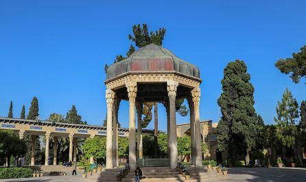 شیراز