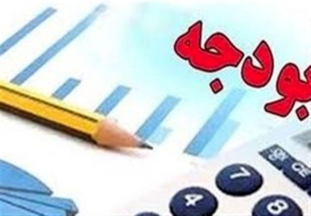 افزایش نرخ سود اوراق بدهی از کسری بودجه جلوگیری میکند