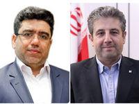 دو عضو جدید هیئتمدیره بانک صادرات ایران انتخاب شدند