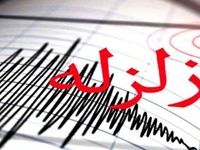 وقوع زلزله ۵.۴ریشتری در رویدر هرمزگان