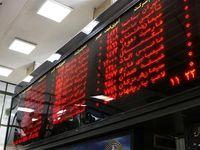 محافظهکاری شرکتهای بزرگ در ارائه اطلاعات دقیق به سهامداران