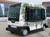 تردد اتوبوس خودران EZ۱۰ در خیابان های هلسینکی