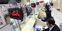 ۱۰هزار شعبه بانکی در کشور ادغام و برچیده می شود