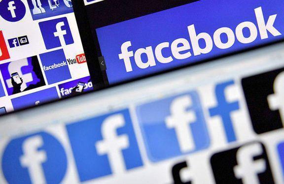 یک چهارم آمریکاییها فیسبوک را حذف کردند