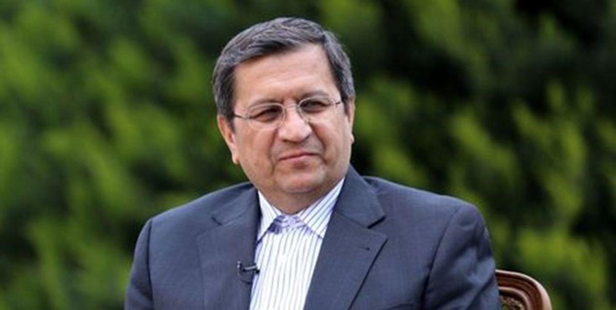 خبر جدید رئیس کل بانک مرکزی درباره بیت کوین