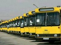ساعت کار اتوبوسها در روز 12و 13فروردین