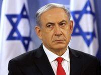 انتقاد نتانیاهو از حامیان برجام