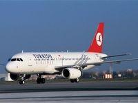 شادی شرکت هوایی ترک از رفتن ایرلاینهای اروپایی از ایران