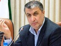 اسلامی:راهآهن و شرکتهای هواپیمایی حق افزایش قیمت را ندارند +فیلم