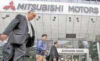 تعدیل در میتسوبیشی
