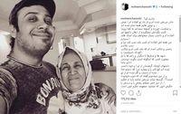 دلنوشته سوزناک محسن چاوشی برای مادرش +عکس