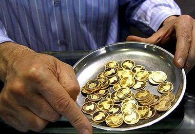 سکه طرح قدیم ۳۰هزار تومان ارزان شد