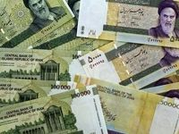آیا اقتصاد ایران رو به نابودی است؟