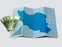 روش جبران کسری ۴۰هزار میلیارد تومانی بودجه