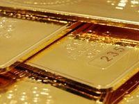 طلا در جا زد/ سردرگمی سرمایهگذاران پس از سیگنالهای خاموش فدرال رزرو