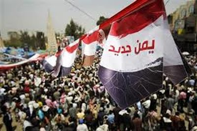 حمله وحشیانه ائتلاف سعودی به «یمن»