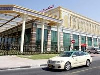 دستور قطع خدمات بیمهای به «بیمارستان ایرانیان» در امارات