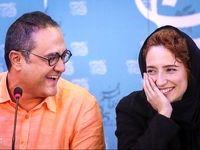 سلفی رامبد جوان و همسرش با فاطمه معتمدآریا +عکس