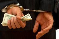 دستگیری ۴۰اخلالگر اقتصادی