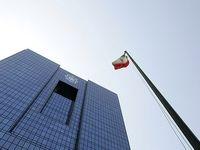 هشدار بانک مرکزی و سازمان مالیاتی برای خرید و فروش ارز