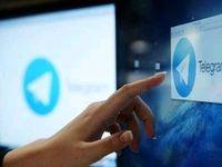 تلگرام به نسخه۴.۸ بهروزرسانی شد