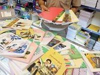 کتابهای کمک درسی صدرنشین آمار نشر