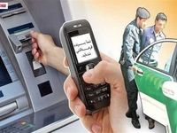 شهروندان مراقب کلاهبرداریهای تلفنی و پیامکی باشند؛ با شگرد جدید